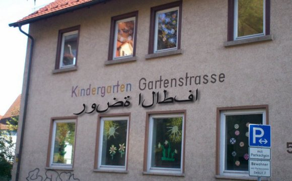 Public schools in Germany